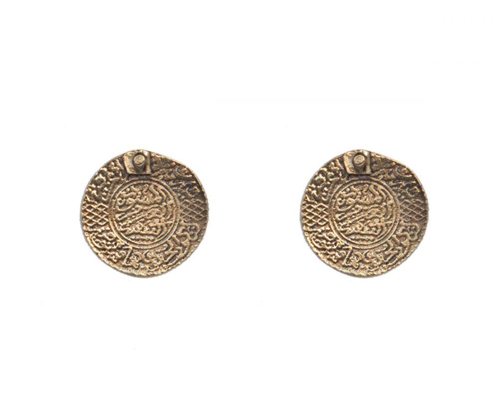Moroccan Coin Earrings