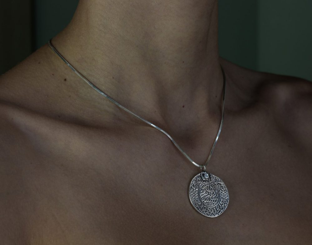Moroccan Coin Silver Necklace